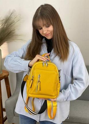 Женский кожаный рюкзак magicbag желтый