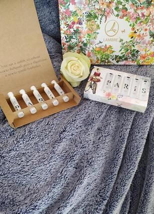 Набір мініатюр парфумів paris lambre/набор пробников духов paris