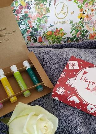 Набір мініатюр ароматів lambre/набор миниатюр/набор пробников ароматов