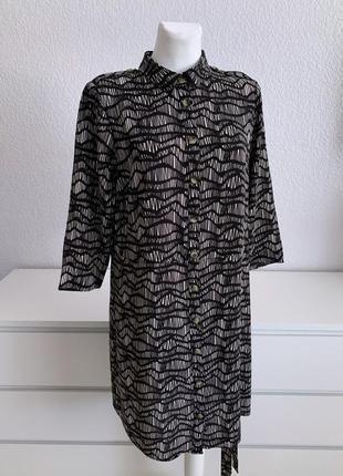 Новое платье papaya3 фото