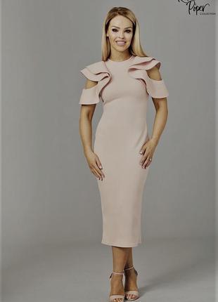 Новое нюдовое платье по фигуре с двойным краcивым рукавом