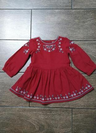 Платье # платье вышиванка