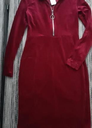 Новое платье vovk