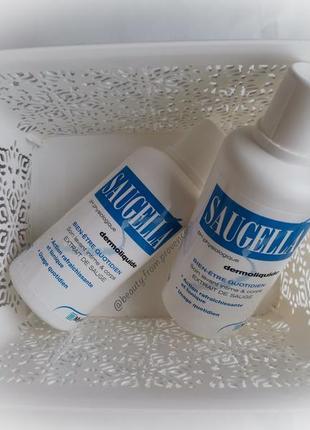 Saugella dermoliquide засіб для щоденної інтимної гігієни жінок, интимная гигиена