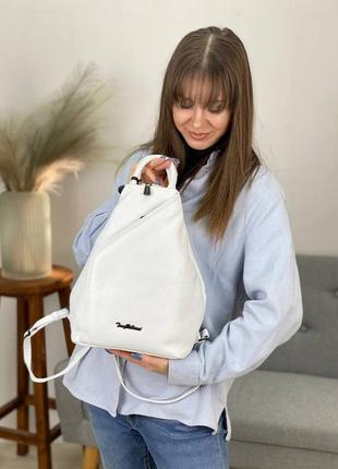 Женский кожаный рюкзак tony bellucci белый