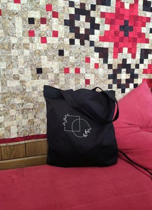 Эко- сумка с вышивкой ручной работы