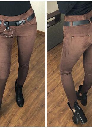Модные молодежные женские замшевые лосины брюки коричневые (159)