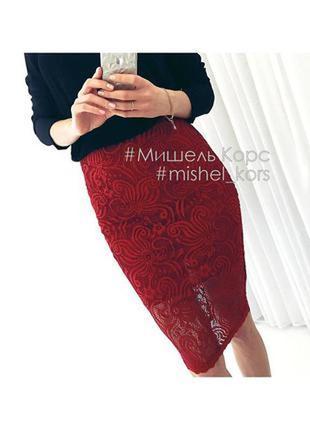 Яркая кружевная- ажурная юбка карандаш миди