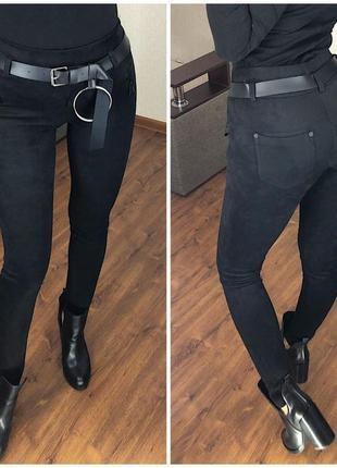 Модные молодежные замшевые лосины черные (159)