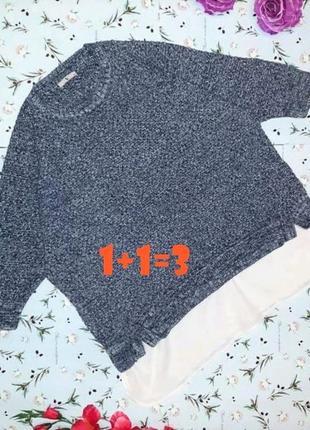 🎁1+1=3 крутой вязанный плотный свитер с имитацией рубашки tu, размер 54 - 56