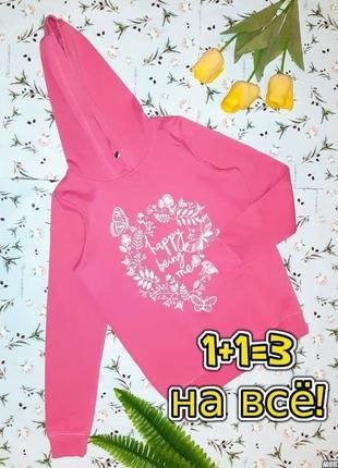 🎁1+1=3 яркий розовый свитшот свитер худи george, размер 42 - 44