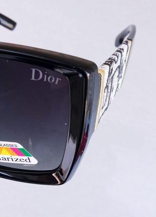 Christian dior очки женские солнцезащитные черные с серым поляризированые9 фото