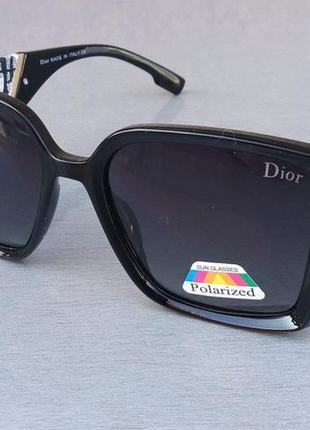 Christian dior очки женские солнцезащитные черные с серым поляризированые