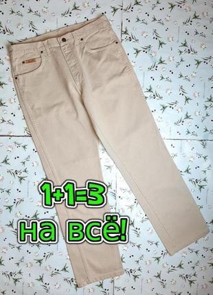 🌿1+1=3 брендовые мужские бежевые прямые плотные джинсы wrangler, размер 48 - 50
