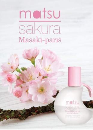 Читайте описание!парфюмированная вода masaki matsushima matsu sakura, отливант