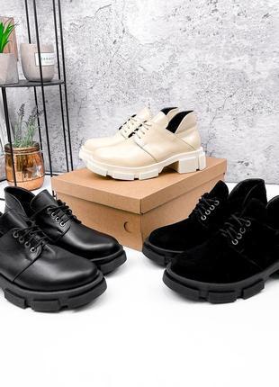 Ботинки женские беж черные натуральная кожа/ натуральная замша 36-41р