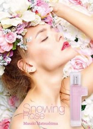 Читайте описание!парфюмированная вода masaki matsushima snowing rose, распив