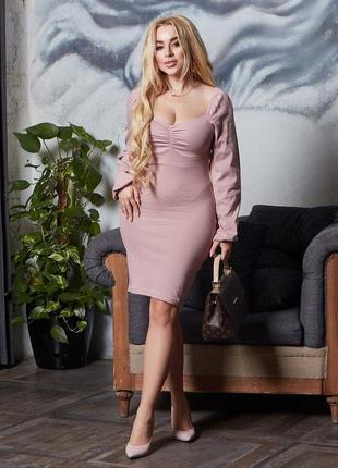 Платье розовое с отрытыми плечами