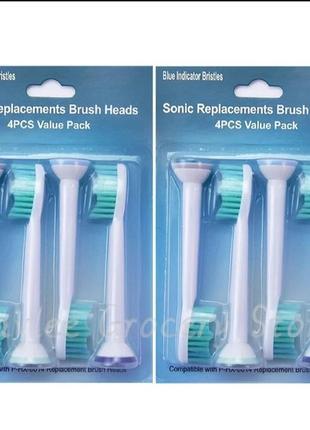 Электрические насадки для сменной зубной щётки