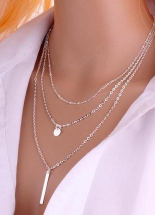 8 марта - очаровательный подарок трехслойное ожерелье колье намисто цепочка кулон