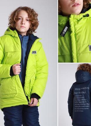 Зимова двостороння куртка, утеплювач синтепух