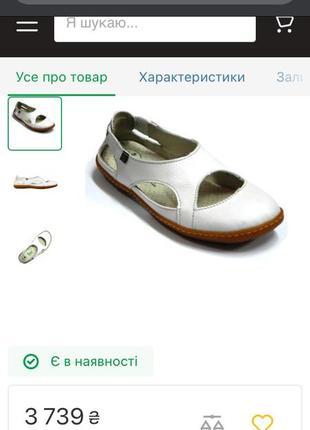 Туфли слиперы на низком ходу кожа сандалии р. 38