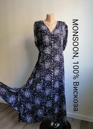 Длинное, красивое платье monsoon,jоверсайз,р. 18,xl,xxl,3-4xl,5xl,20,50-56