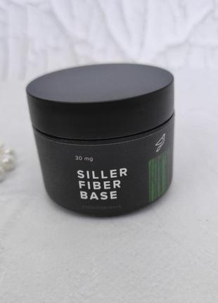 База для слабких нігтів siller fiber base 30мл (8 мл)