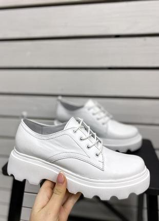 Туфли женские кожаные белые на шнурках
