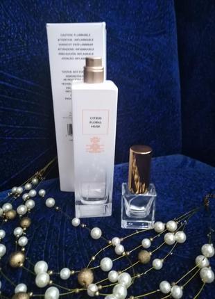 Оригинал elizabeth arden white tea mandarin blossom, распив от 1 мл