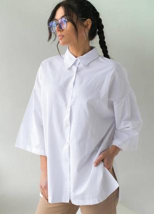Базова оверсайз сорочка / рубашка