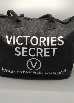 Сумка женская, дорожная сумка, сумка в дорогу, для туристов, большая, сумка, дорожня