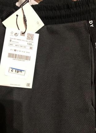 Спортивные штаны для мальчика от zara6 фото