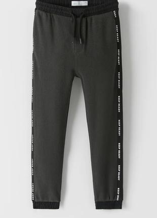 Спортивные штаны для мальчика от zara1 фото