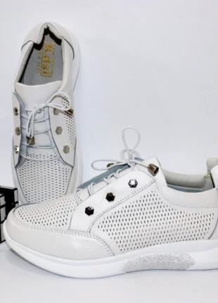 Кожа!!!  крипкры кроссовки с перфорацией