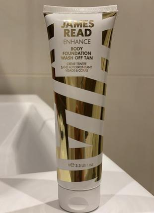 James read body foundation wash off tan face & bod