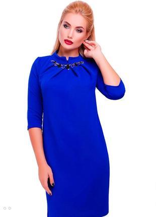 Платье синее однотонное