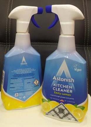 Средство для чистки кухни astonish kitchen cleaner 750 ml англия