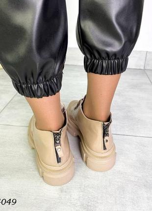 Ботиночки тренд3 фото