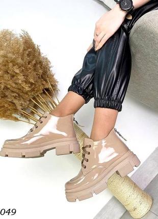 Ботиночки тренд4 фото