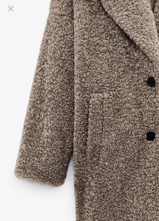 Пальто тедди zara3 фото