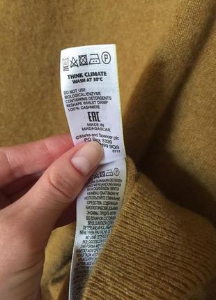 100% кашемировий свитер3 фото