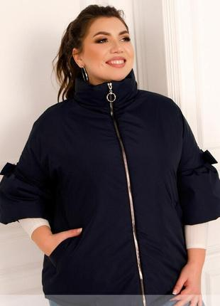 Оригінальна куртка + безкоштовна доставка новою поштою1 фото