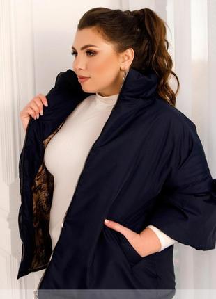 Оригінальна куртка + безкоштовна доставка новою поштою4 фото