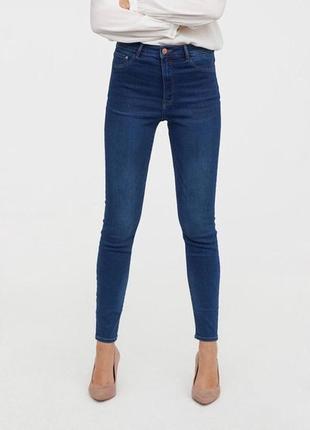 Новые джинсы джеггинсы h&m hm джегінси джинси