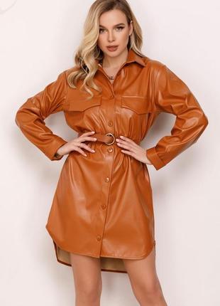 Горчичное кожаное платье-рубашка