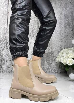 Женские кожаные демисезонные бежевые  ботинки челси
