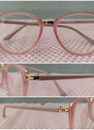 Распродажа! компьютерные очки
