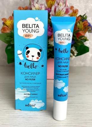 "Консилер для лица ""no filter"" bielita belita young skin"