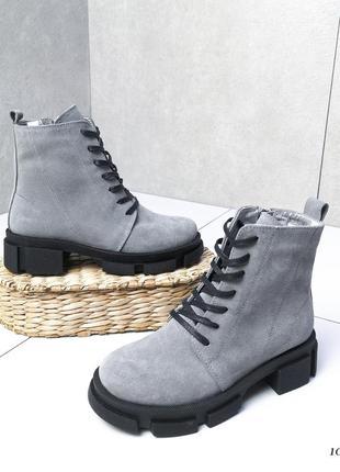 Женские ботинки eva2, серые, натуральная замша, деми